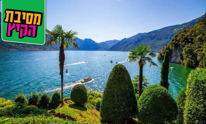 3 יולי בצפון איטליה עם רכב - ברגמו, מילאנו והאגמים היפים בעולם