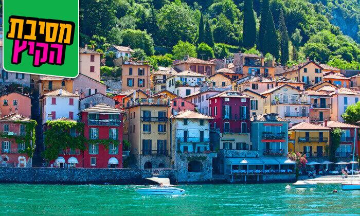 4 יולי בצפון איטליה עם רכב - ברגמו, מילאנו והאגמים היפים בעולם