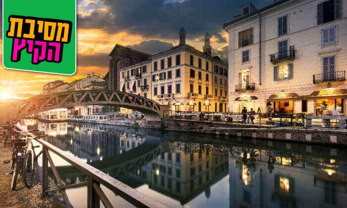 6 יולי בצפון איטליה עם רכב - ברגמו, מילאנו והאגמים היפים בעולם