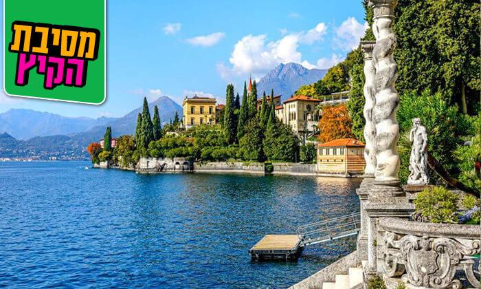 2 יולי בצפון איטליה עם רכב - ברגמו, מילאנו והאגמים היפים בעולם
