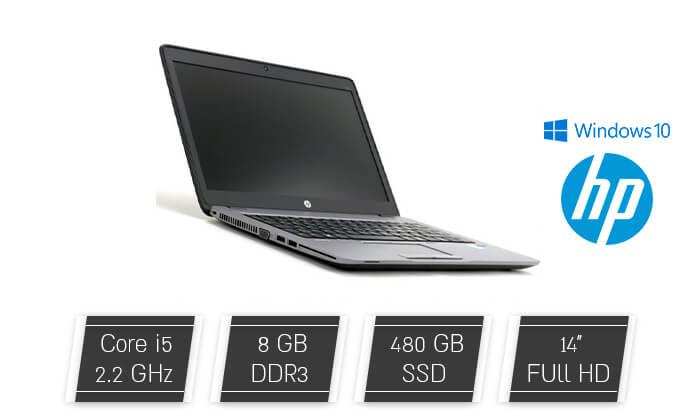 """2 מחשב נייד HP עם מסך """"14- משלוח חינם!"""