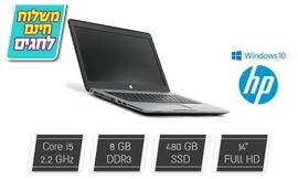 מחשב נייד HP עם מסך