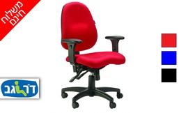 כיסא תלמיד ד