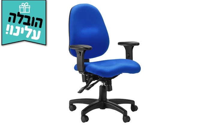 """4 ד""""ר גב: כיסא תלמיד MY SCHOOL - משלוח חינם"""