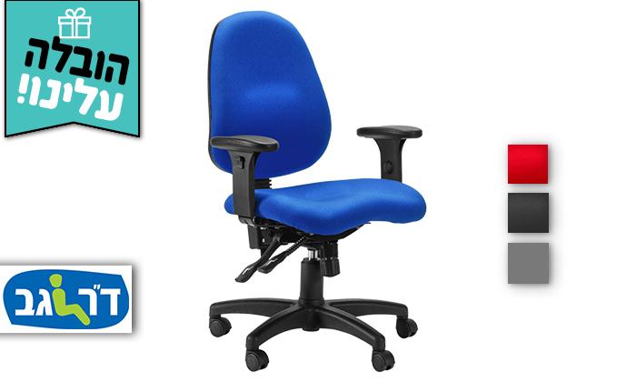 """2 ד""""ר גב: כיסא תלמיד MY SCHOOL - משלוח חינם"""