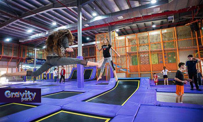 2 Gravity Park גרביטי פארק, כרמיאל - כניסה לפארק האתגרים