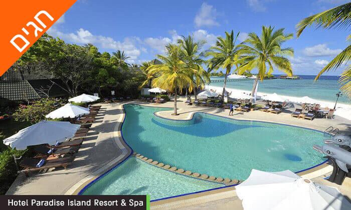 4 חופשה באיים המלדיביים - שמש, מוחיטו והחופים היפים בעולם, כולל סוכות