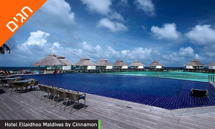 7 חופשה באיים המלדיביים - שמש, מוחיטו והחופים היפים בעולם, כולל סוכות