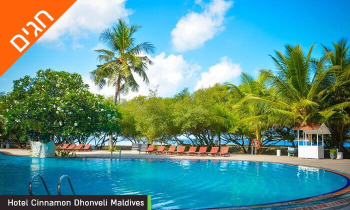 9 חופשה באיים המלדיביים - שמש, מוחיטו והחופים היפים בעולם, כולל סוכות