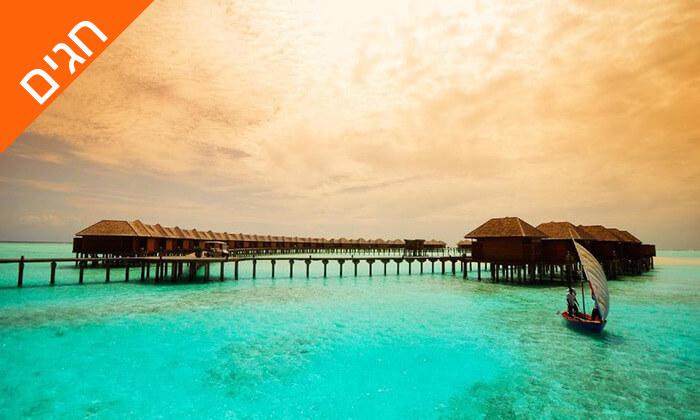 2 חופשה באיים המלדיביים - שמש, מוחיטו והחופים היפים בעולם, כולל סוכות