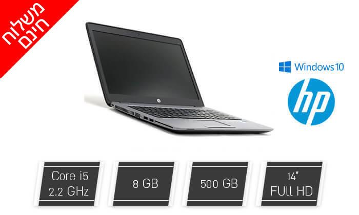 2 מחשב נייד HP עם מסך 14 אינץ' - משלוח חינם!