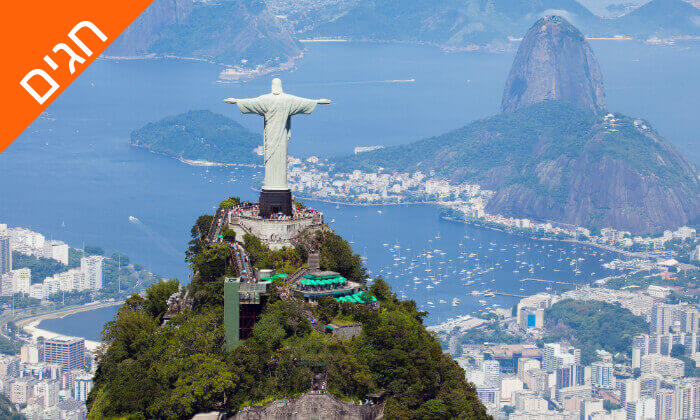 3 חופשה בריו דה ז'נירו, ברזיל - מלונות לבחירה על החוף בקופקבנה, כולל שבועות