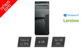 מחשב נייח LENOVO i5