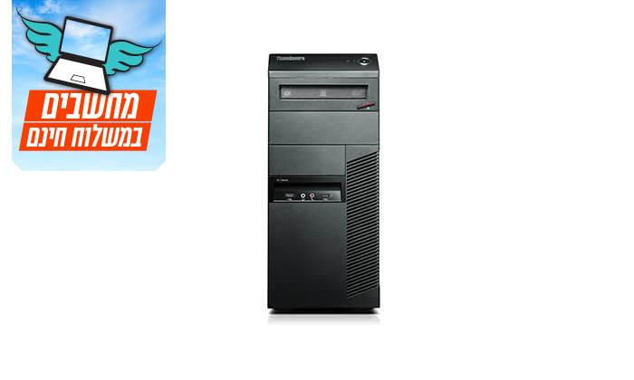 4 מחשב נייח לנובו LENOVO - משלוח חינם