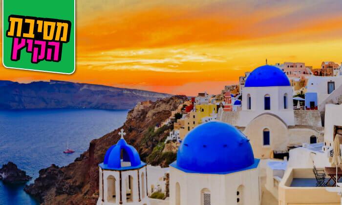 3 טיסות למיקונוס כולל מזוודה - חופשה באי הקסום ביותר ביוון