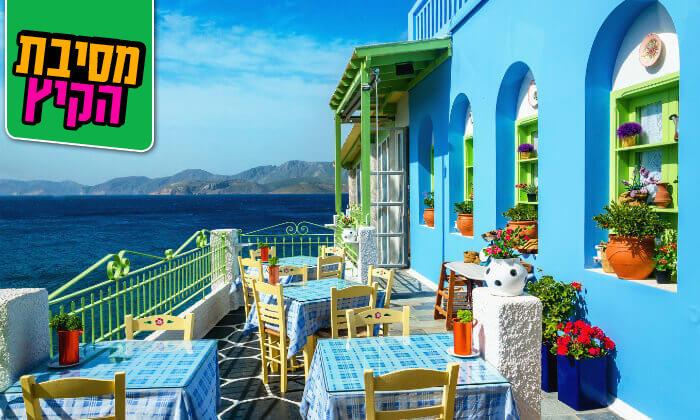 4 טיסות למיקונוס כולל מזוודה - חופשה באי הקסום ביותר ביוון