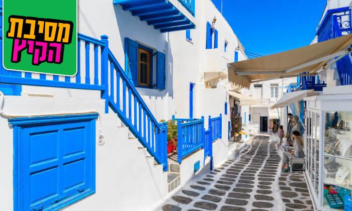 6 טיסות למיקונוס כולל מזוודה - חופשה באי הקסום ביותר ביוון