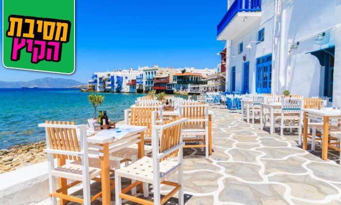 7 טיסות למיקונוס כולל מזוודה - חופשה באי הקסום ביותר ביוון
