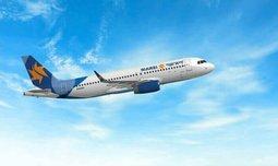 טיסות מוזלות מ/אל שדה דב-רמון