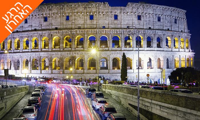 7 הרגע האחרון: חופשת פסח ברומא עם רכב - נופים, אתרים, שופינג ואוכל מעולה
