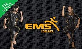 אימון אישי בשיטת EMS, ראשל