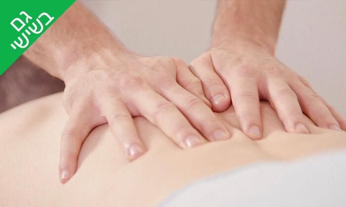 4 עיסוי רפואי, שיאצו או טווינא בקליניקת נחת רוח, תל אביב
