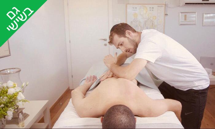 2 עיסוי רפואי, שיאצו או טווינא בקליניקת נחת רוח, תל אביב