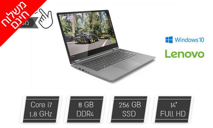 """2 מחשב נייד לנובו LENOVO עם מסך מגע מתהפך """"14 - משלוח חינם"""