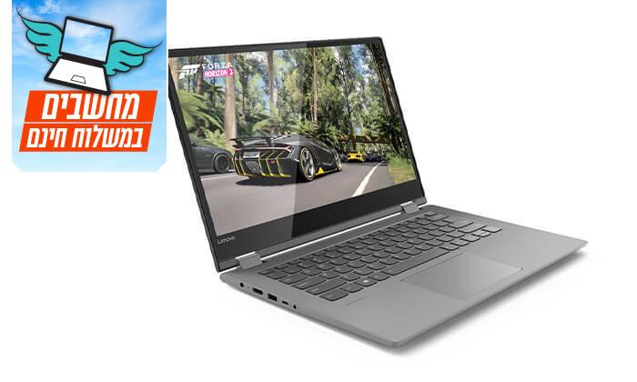 """3 מחשב נייד לנובו LENOVO עם מסך מגע מתהפך """"14 - משלוח חינם"""