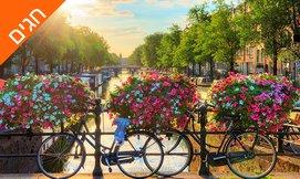 חופשה באמסטרדם, כולל חנוכה