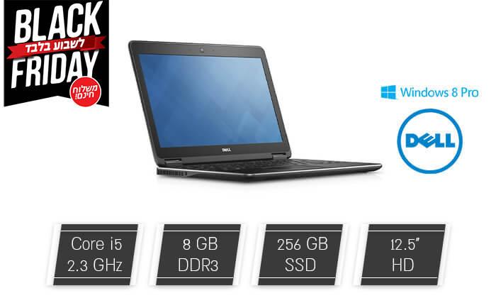 """2 מחשב נייד דל DELL עם מסך """"12.5 - משלוח חינם!"""