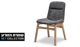 כיסא לפינת אוכל דגם קשמיר