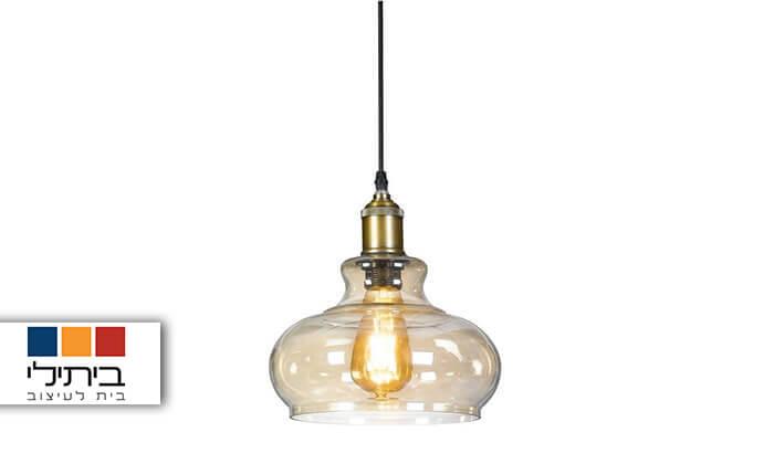 2 ביתילי: מנורת תלייה דגם שון