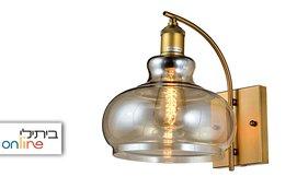 מנורת קיר ביתילי דגם שון