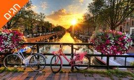 ראש השנה או סוכות באמסטרדם
