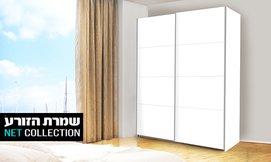 ארון הזזה 2 דלתות דגם נרקיס