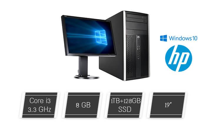 2 מחשב נייח HP עם מעבד i3