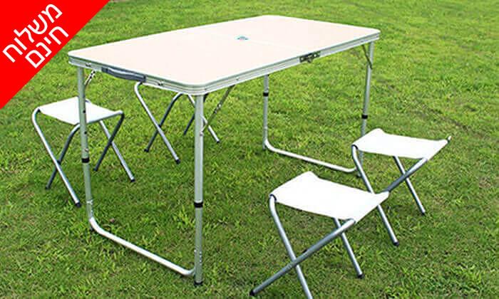 3 שולחן פיקניק מתקפל- משלוח חינם !
