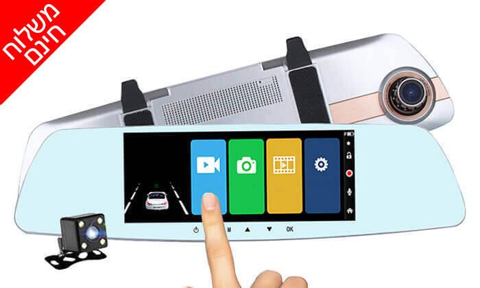 5 מראה מצלמה לרכב - משלוח חינם