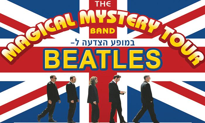 2 ביטלס - המג'יקל בנד ומיטב האומנים בהופעה, תל אביב