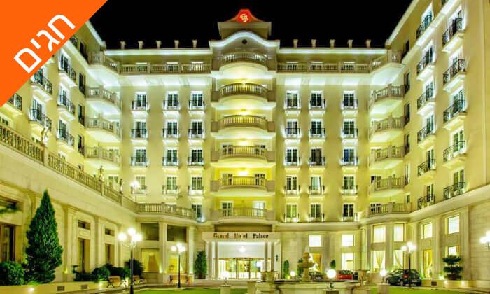 """10 חופשה בסלוניקי במלון 5 כוכבים מומלץ, כולל סופ""""ש ושבועות"""