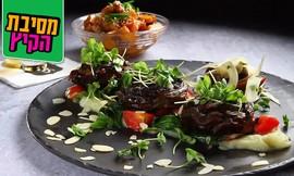 ארוחה זוגית כשרה במסעדת RIBS