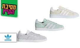 נעלי סניקרס adidas