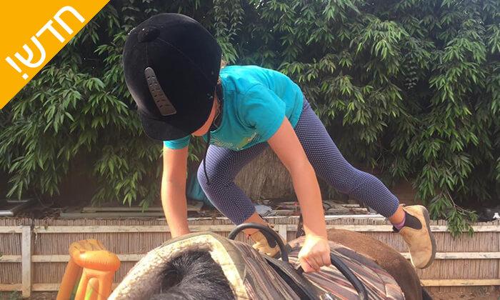 5 קייטנת רכיבה על סוסים - החווה של לאהנר, בני ציון