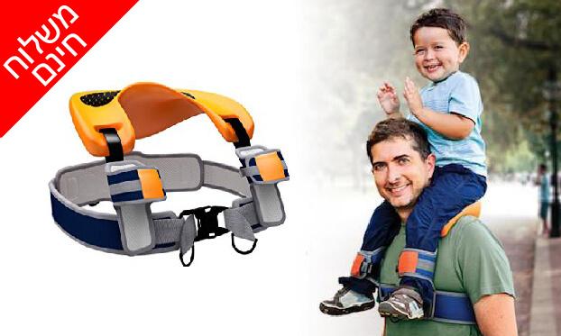 2 מנשא תינוקות לנשיאה על הכתפיים CAMPTOWN