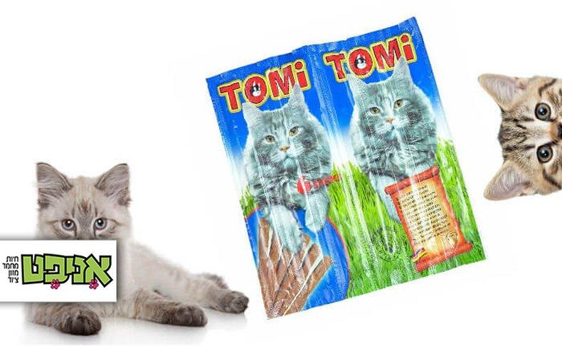 מארז חטיפי Tomi stick לחתול