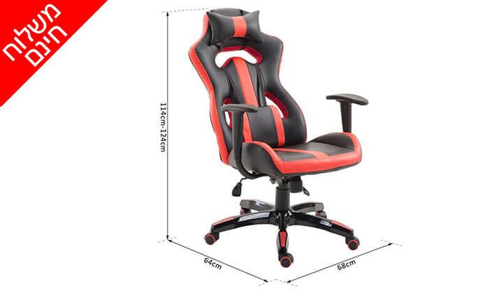6 כיסא גיימרים אורתופדי - משלוח חינם!