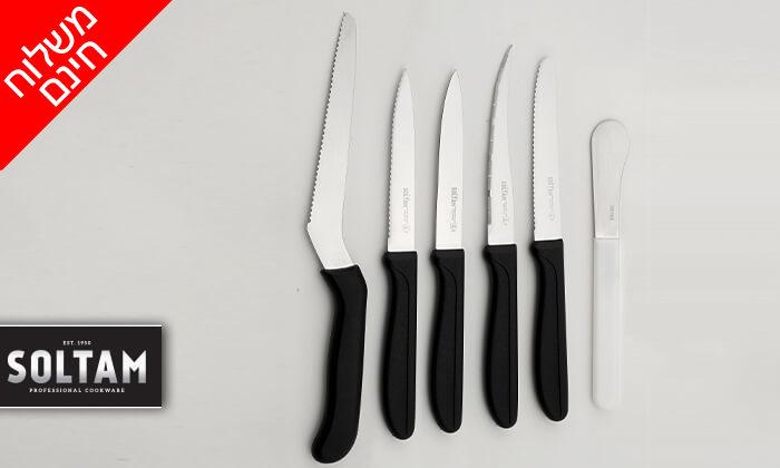 2 סולתם SOLTAM: סט 6 סכינים