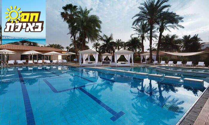 8 חופשת סופשבוע ביוני במלון אסטרל ויליג' אילת, כולל טיסות לרמון