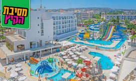 קפריסין כולל פארק מים וג'יפים